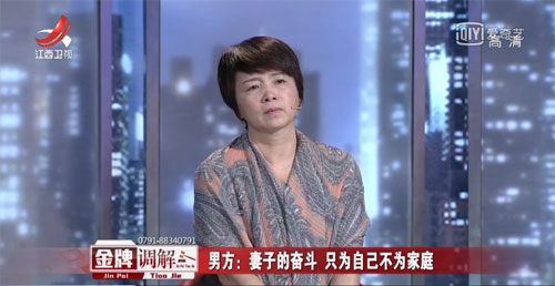 金牌调解20180830,妻子为养生事业不顾家庭 女儿愤怒半年不理母亲