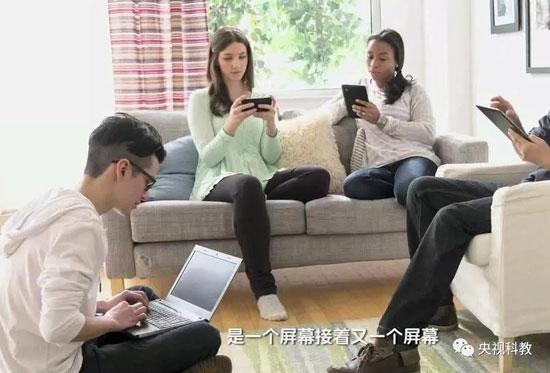 健康之路20180901,魏文斌,眼科名医的七大忠告(上)
