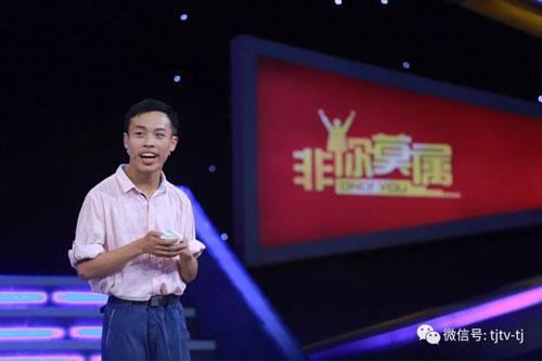 非你莫属20180902,彭超华,章康溢,时振轩,何凡