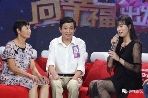 向幸福出发20180904,脑瘫小伙王宇,无手教师马正发,陈思��,邵兰舒