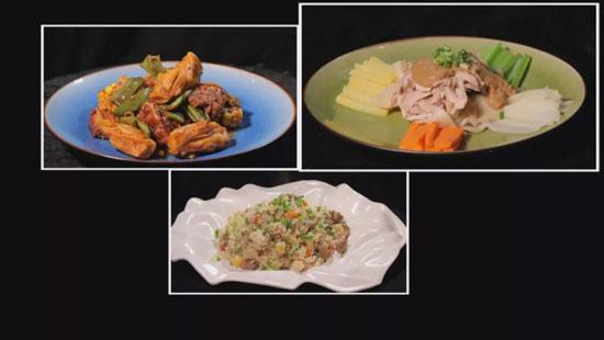 暖暖的味道20180905,王培欣,羊肉手抓饭,玉米扁豆焖卷子