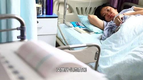 生命缘20180905,关莉娜丁克妈妈的孕育路,小嘉雨疯狂的脑瘤