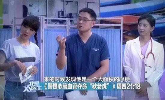 我是大医生20180906,古方稳压茶,警惕心脑血管夺命秋老虎