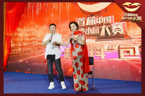 2018首届中国相声小品大赛在那个电视台播出时间,cctv3央视综艺