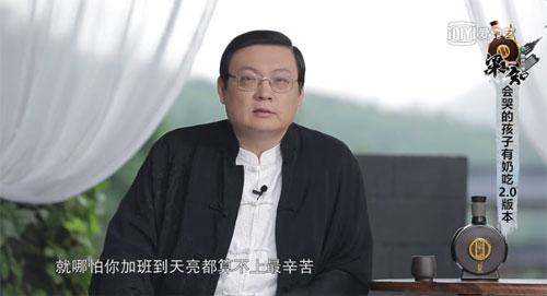 梁知20180905,职场如何正确哭穷,东方朔造谣汉武帝反加薪