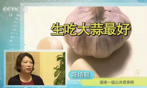 大蒜怎么吃才最健康?什么人不宜吃大蒜?