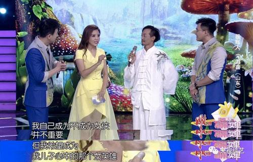 幸福账单20180918,杨海峰,艺子帅,宋淑鑫,丰珊珊,李不言,王灿