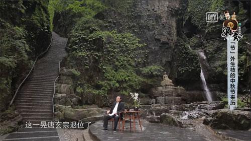 梁知20180919视频,中秋节来历,曾用名天长节,唐玄宗,唐肃宗