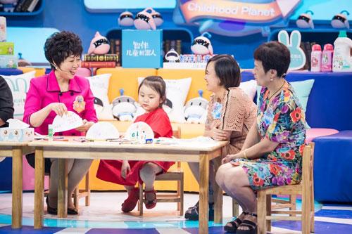 爱幼星球20180919,李洁,杨文翰,隔代带孩子,究竟如何把握分寸