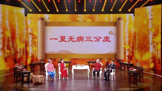 养生堂20180922,陈勇,徐春军,回家吃饭之应季食疗,扁豆,桂花