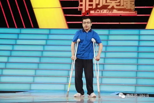 非你莫属20180923视频,杜盈眉,张冰轮,史家富,于争