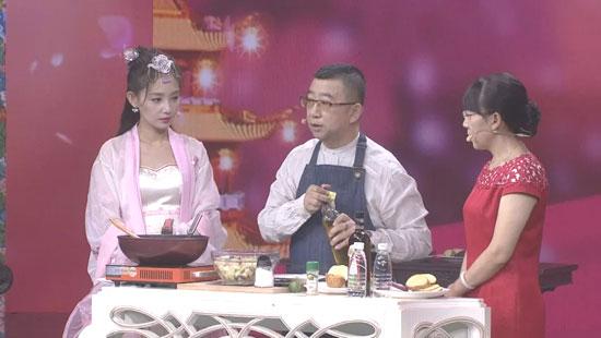 养生堂20180924,李缨,回家吃饭之神奇的根茎菜,长寿饮,何亮