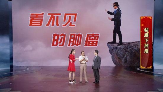 养生堂20180926,杨爱明,看不见的肿瘤,胃肿瘤,间质瘤