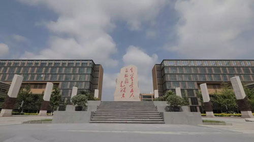 百家讲坛20180930,我们的大学:西安电子科技大学,校长杨宗凯,施水才