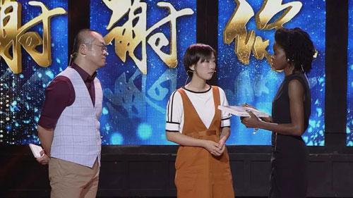 谢谢你来了20181002视频,爱上重庆,非洲木兰在重庆,苹苹