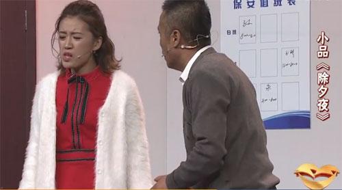 中国相声小品大赛第4期,月亮的笑脸,请和陌生人说话,追根溯源