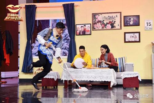 中国相声小品大赛第6期,腰鼓情,老外看中国,等你回家,亲爱的