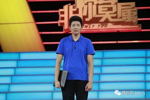 非你莫属20181007视频,盛雯,袁帅,彭露佳,姚学政