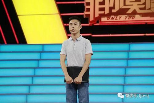 非你莫属20181008视频,王超,刘汉斌,谭博,徐畅盛