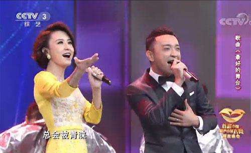 中国相声小品大赛颁奖晚会20181012,到底谁能拔得头筹?