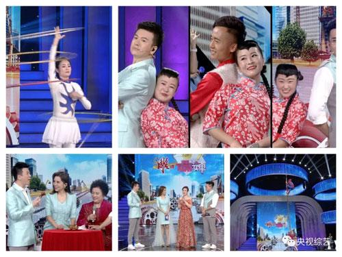 幸福账单20181016,牛晓红,马甲,莉宁组合,杨桂贞,刘晓斌,邵小青