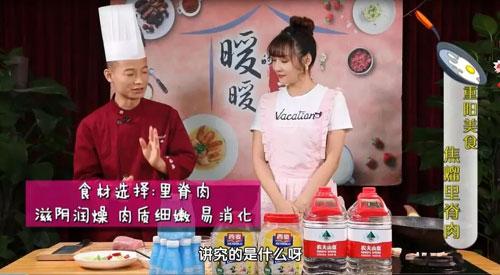 暖暖的味道20181017,王培欣,焦熘里脊肉,芙蓉炒蟹