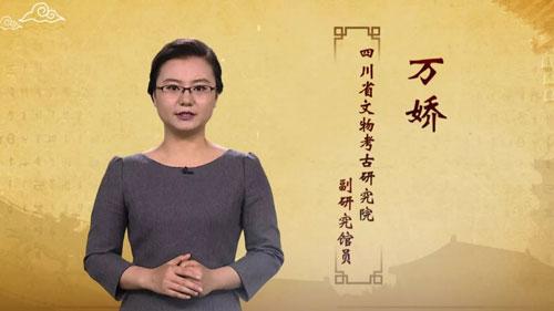 百家讲坛20181023,万娇,镇馆之宝第3季,第1集:金杖初现