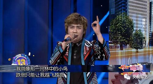 幸福账单20181023,石海军,明星模仿达人王志,张禄,常莉霞,陈建平