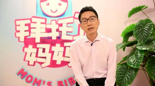 崔玉涛:宝宝添加辅食后便秘,怎么办?
