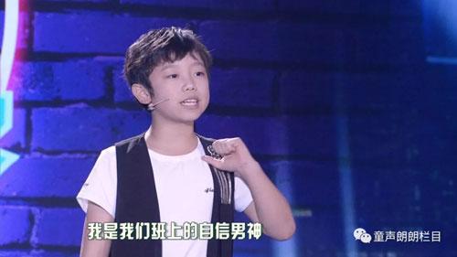 童声朗朗20181023,鬼马少年曹孟博,猪小妹朱炜,林润欣音乐才女