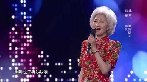 越战越勇20181024,韩彬超模奶奶,孙赛艺,高崇一,于少林,庞时杰