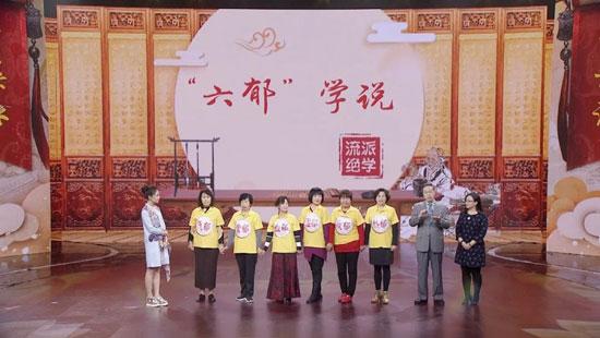 养生堂20181026,彭建中,流派里的传世名方,长寿方,越鞠丸
