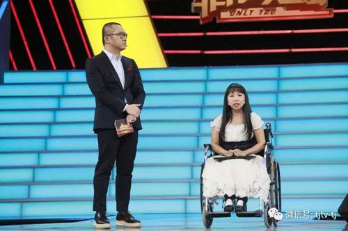 非你莫属20181028,曾子昱,杨少英,王静,彭毅