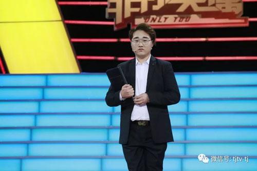 非你莫属20181029视频,刘坤,逯路路,韩岗,王振青
