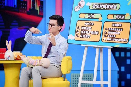 拜托了妈妈20181101,周群,黄�B宁,防治宝宝常见秋季病