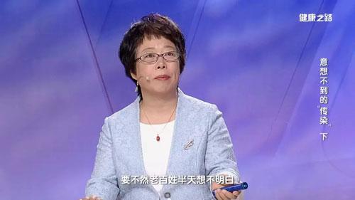 健康之路20181106,刘彦春,寻常疣,瘊子,意想不到的传染(下)
