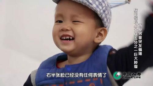 生命缘20181107,刘宏征,李志新,胎盘植入,恒恒,脑部肿瘤,老杨