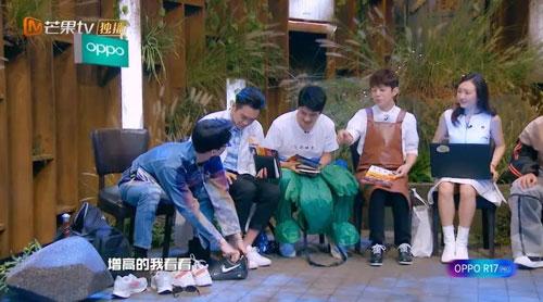 明星大侦探20181102,01期:逃出无名岛(上)刘昊然,白敬亭,王鸥
