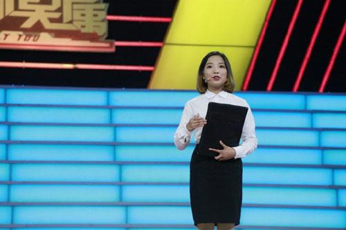 非你莫属20181125视频,张同,祁玉鑫,刘羽,崔国斌
