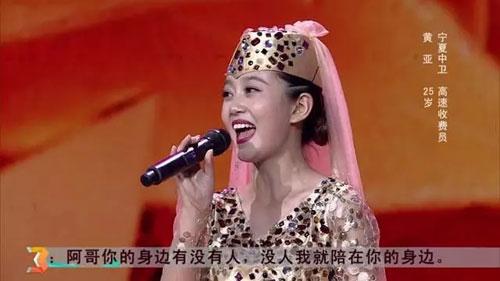 越战越勇20181205,黄亚,李甜,邴钟兴,王亚莉,李志华