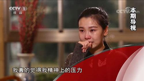 今日说法20181206,大法官开庭,林翠妍,天降巨债六千万(上)