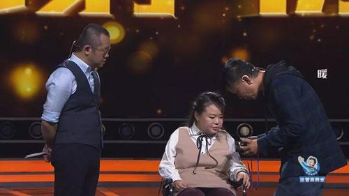 谢谢你来了20181213视频,暖,刘真真,吴法强