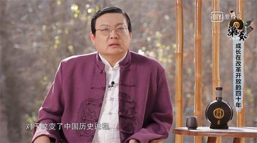 梁知20181212,金庸作品曾被列为禁书,老梁谈改革开放40年