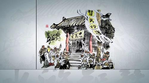 百家讲坛20181213,宋江的败与成,水浒智慧4,第14集