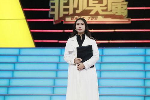 非你莫属20181217视频,谭圣霏,邹一飞,赵旭,马玉涛