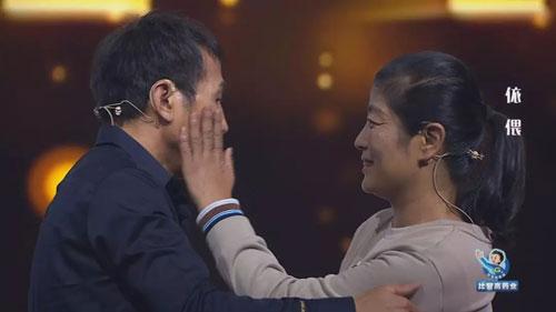 谢谢你来了20181218视频,依偎,李坤,张永军