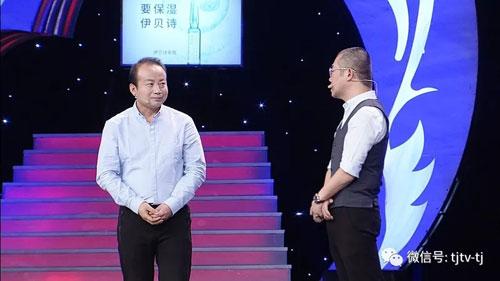 幸福来敲门20181218视频,王维,为脑瘫孩子创建精神家园