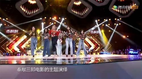 中国梦之声下一站传奇20181223,女队唱跳复古舞曲,陈伟霆大话西游