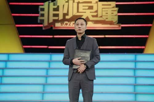 非你莫属20181223视频,吴松涛,闫冰,刘彤,白云祥