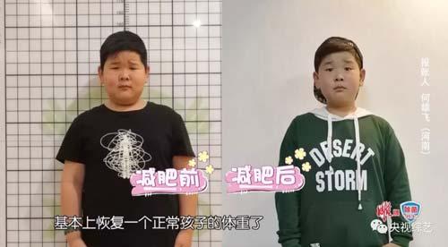 幸福账单20181225,拉丁小胖何雄飞,丁兰,蔡孟轩,钱吉华